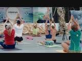 Фестиваль йоги и творчества Asana Festival 2019 min