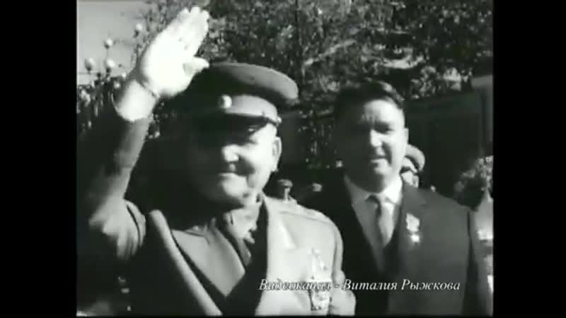 Белгород. Приезд Маршала Конева в Белгород.