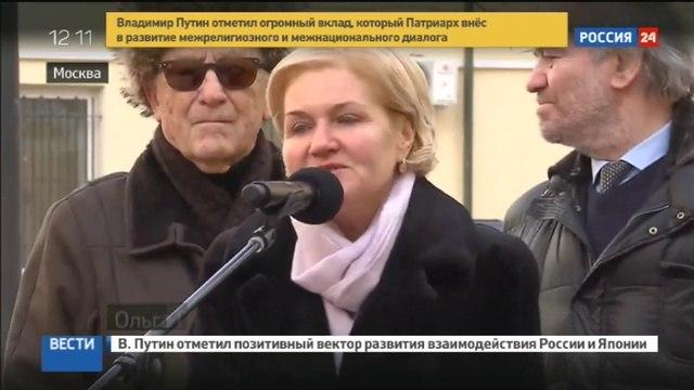 Новости на «Россия 24» • Памятник Майе Плисецкой открыли в сквере ее имени
