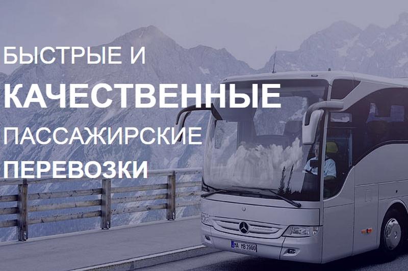 Вопрос о пассажироперевозках решал Министр транспорта Крыма в Армянске