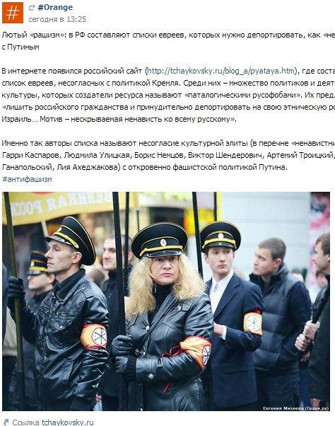 Германия напомнила России о новых санкциях и ультиматуме Евросоюза - Цензор.НЕТ 9315