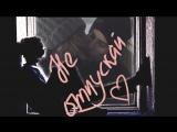 Даня + Настя - милый клип про любовь - Три слова