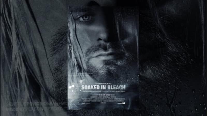 Пропитаный отбеливателем . ,,Soaked in Bleach,, - (2015)