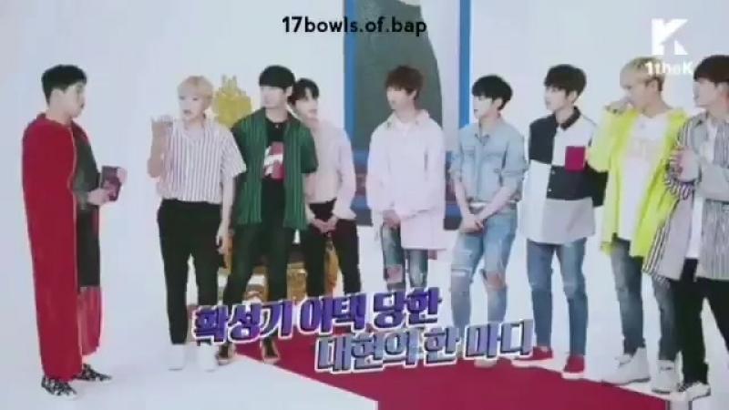 Daehyun called seungkwan just to tell seokmin to shut up kkk