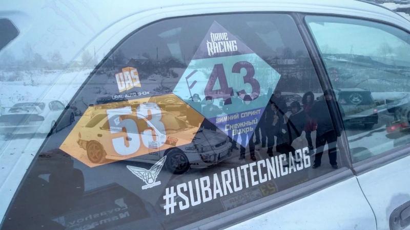ImprezaGF8 Subarutecnica96 зимние спринты