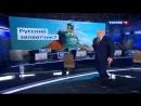 РОССИЯ УКРАИНА 02.03.2015 Вести недели с Дмитрием Киселёвым 01 03 2015
