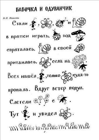https://pp.userapi.com/c543106/v543106662/22e90/rIRiaibl3g8.jpg