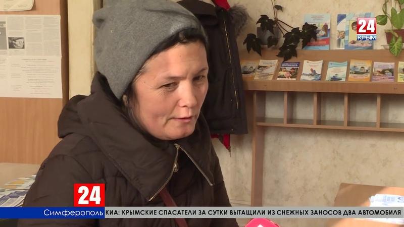 С начала 2019 года в Центр занятости подали заявки около 2 тысяч крымчан. Что им могут предложить? 1