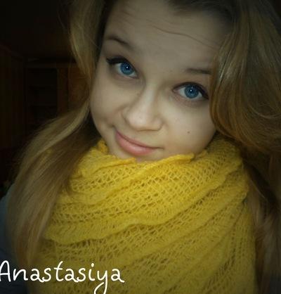 Анастасия Станкевич, 14 февраля 1989, Марьина Горка, id191661375
