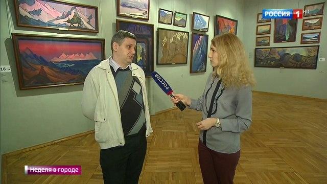 Вести-Москва • Оккультизм, Булочник и Матерь Мира: что искали в центре Рерихов