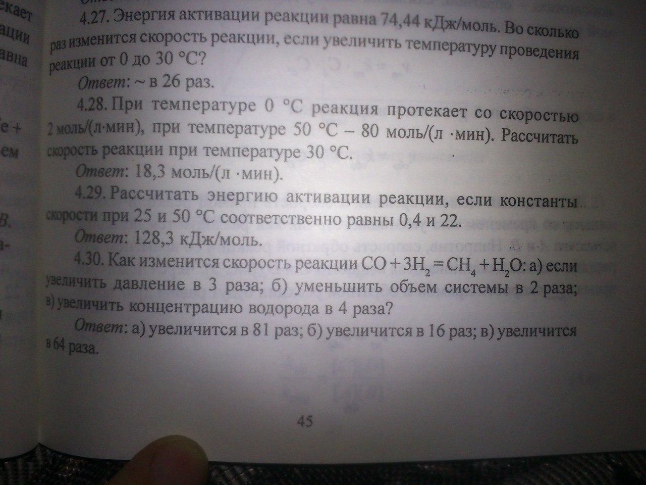 N3TK4RAYcx0.jpg