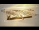 Великий вторник. Горе вам, книжники и фарисеи (из цикла Евангелие дня )