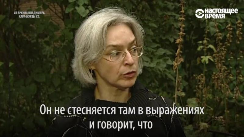 Бывшая право защитница Политковская о мальчике стоящем в углу и о белом медведе