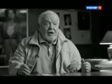 Сергей Соловьев. Те, с которыми я... Лариса Шепитько (2017)