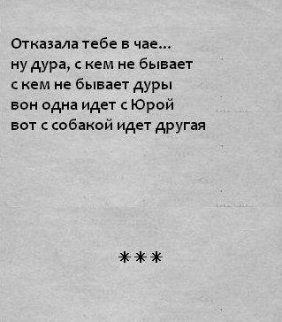http://cs14111.vk.me/c419827/v419827838/778f/zLBfpNxq6d4.jpg