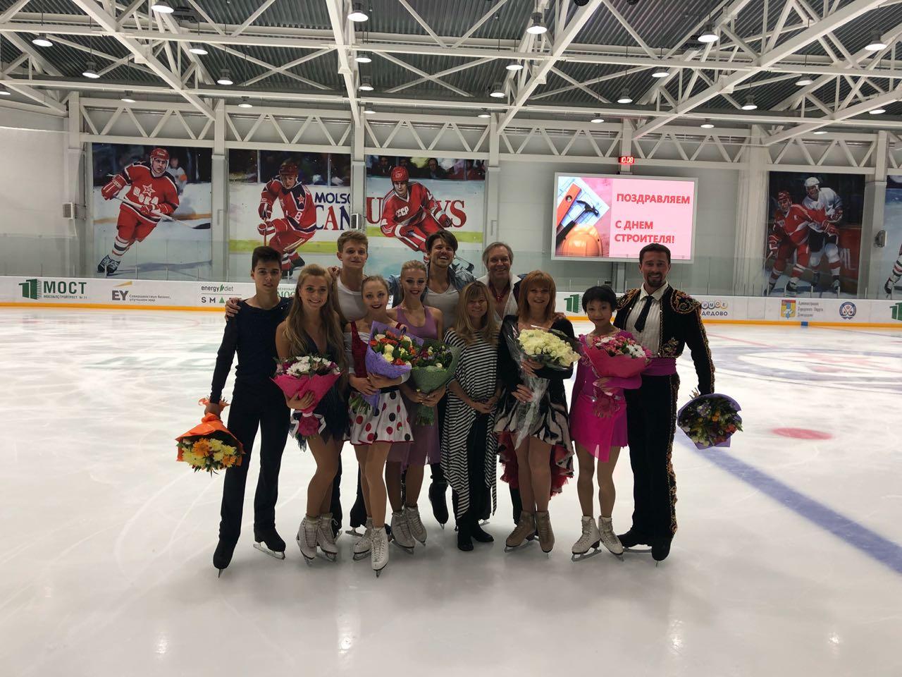 Ледовые шоу-5 - Страница 38 UaYmUc9b0jM