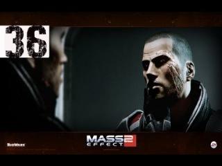 Mass Effect 2 - Джокер все разрулит [36 серия]