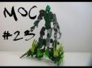LEGO HERO Factory Ремейк MOC #23 Зелёный Гоблин