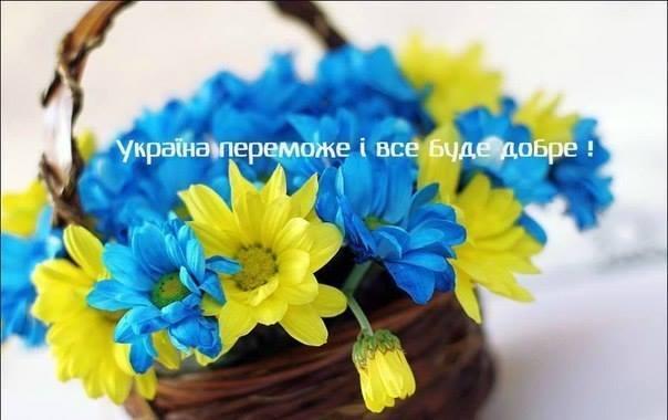 Схрон с боеприпасами обнаружен в Марьинке, - СБУ - Цензор.НЕТ 5375