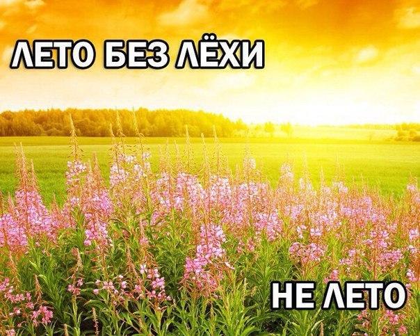 Фото №424856702 со страницы Лехи Синицына