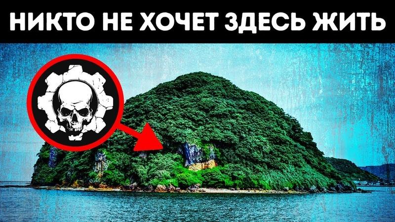 7 островов, которые никто не хочет покупать даже за $1