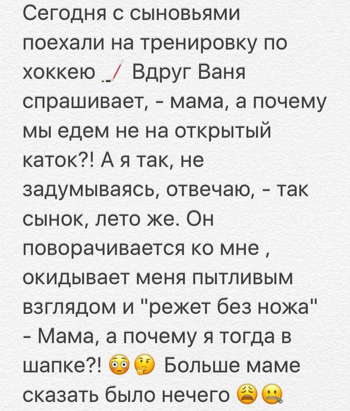 Мария Кожевникова | Москва