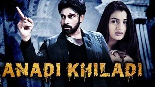 Anadi Khiladi (Badri) Telugu Hindi Dubbed Full Movie | Pawan Kalyan, Ameesha Patel, Renu Desai