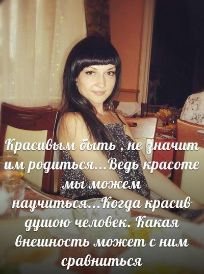 Алёна Алилуева, 25 июня 1987, Солнечногорск, id138333491