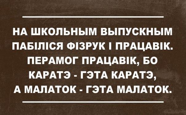 http://cs608816.vk.me/v608816542/fdbc/pvA9f_1g1UE.jpg