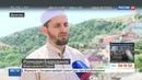 Новости на Россия 24 • Ураза-байрам дагестанский бизнесмен подарил малоимущим квартиры