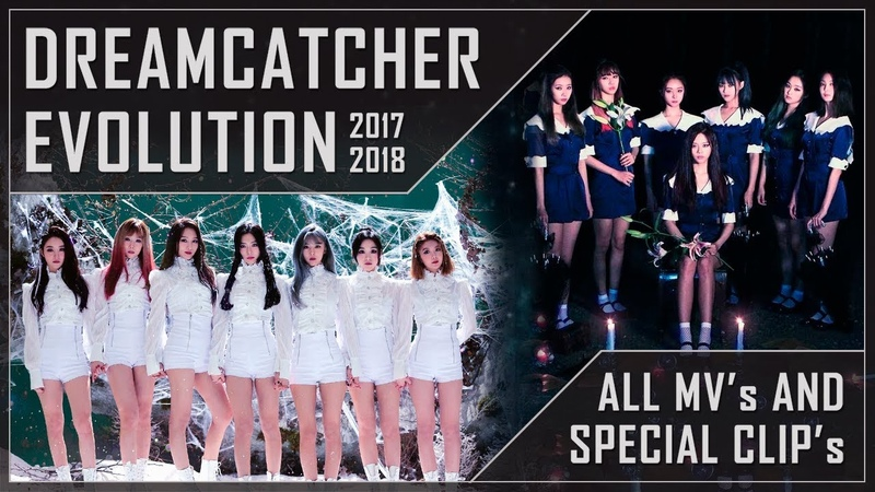 DREAMCATCHER EVOLUTION | ALL MV's AND SPECIAL CLIP's (2017 - August 2018)