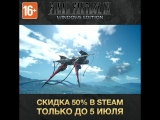 Final Fantasy XV. Windows Edition – скидка 50% в Steam