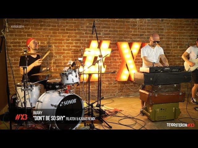 Filatov Karas - Don't be so shy (remix)