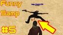 FUNNY SAMP 5 Тёлка убила бомжа месячными Мусорская магия BatLCool Advance RP
