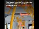 В период проведения ЧМ-2018 в Самаре общественный транспорт будет ходить до 2-х часов ночи