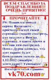 Виталий Яшкин, 11 октября 1990, Ростов-на-Дону, id125801738