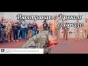 Комментарии иностранцев Спецназ сдача на краповый берет , армия России иностранцы о российской армии