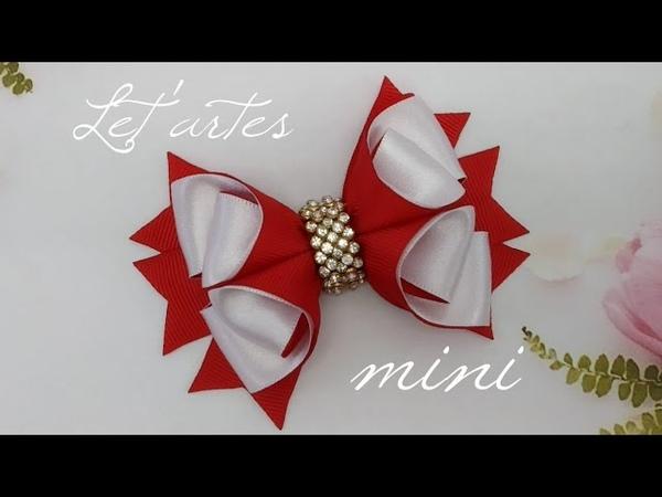 MINI MIL FACES COM FITA Nº05 DE 22MM 🎀 LETARTES