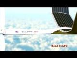 Solara - беспилотный самолет на солнечных панелях