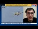 Афганистан - История - Талибы (Вести в 23, Никита Смагин)
