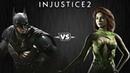 Injustice 2 - Бэтмен против Ядовитого Плюща - Intros Clashes rus