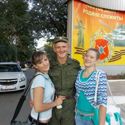 Мария Задорожная, 2 сентября 1990, Каменск-Шахтинский, id39918235