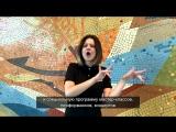 Приглашение на 10-летие Музея Гараж