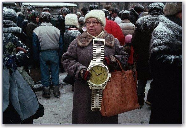 Москва, 1990-е.