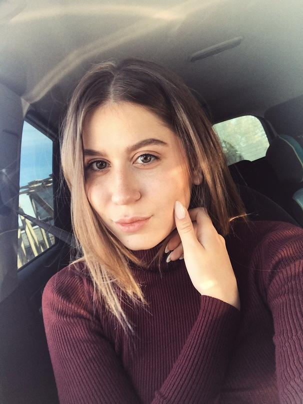 Кристина Слухай   Барнаул