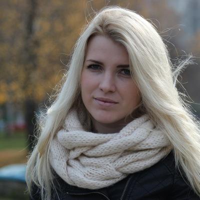 Виктория Высоцкая, 5 декабря 1993, Киев, id137646013