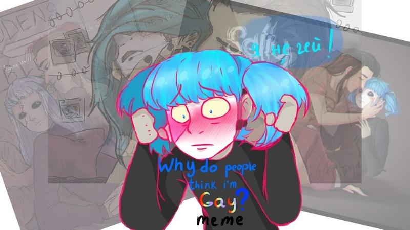 Sally FaceWhy do people think i`m GAYMEME