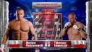 KSW Free Fight Mariusz Pudzianowski vs Tyberiusz Kowalczyk
