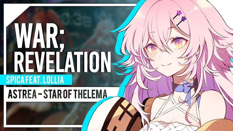 Astrea - Star of Thelema (Spica feat. Lollia) - War; Revelation (Original)