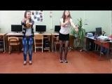 Танец под песню ПиН -